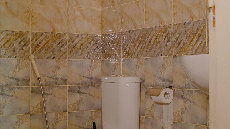 Sheila Homestay Toilet